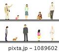 人物のイラスト 1089602
