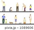 人物のイラスト 1089606
