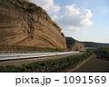 断層 間伏地層断面 千波地層切断面の写真 1091569