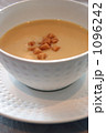 コーンポタージュ コーンスープ スープの写真 1096242