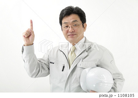 作業服を着たミドルビジネスマン 1108105