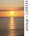 水平線と日の出 1108334