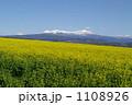 就実の丘 1108926