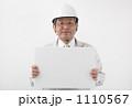 働く人 メッセージボード ミドルの写真 1110567