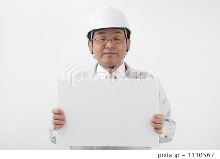 作業服を着たミドルビジネスマン 1110567