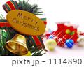 MerryChristmas メリークリスマス オーナメントの写真 1114890
