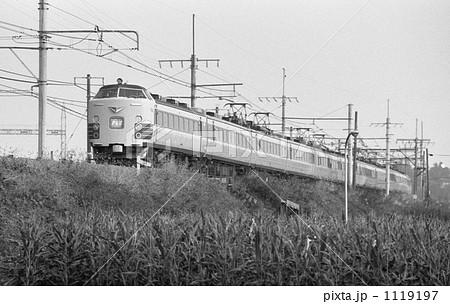 鉄道 国鉄・上越線 485系特急とき 昭和57年 1119197