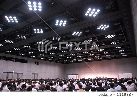 Seminar. 1119337