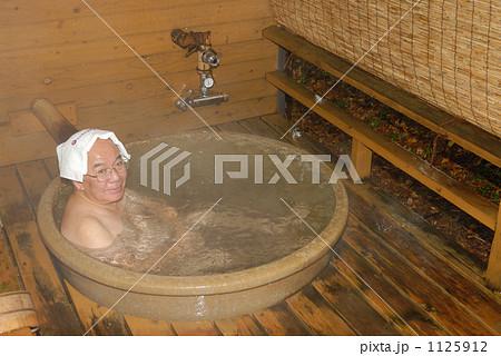 おじさん入浴中 1125912