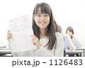 受験 学習 勉強の写真 1126483