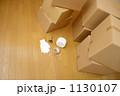 段ボール 梱包 ダンボールの写真 1130107
