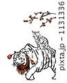 虎猫 1131336