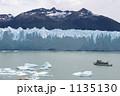 パタゴニア ペリトモレノ氷河 ペリトモレノの写真 1135130