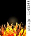 ダイナミックな炎 1143268