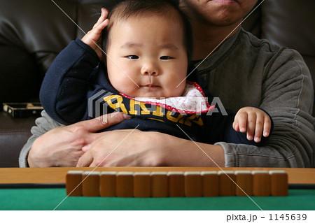 麻雀をする赤ちゃん 1145639