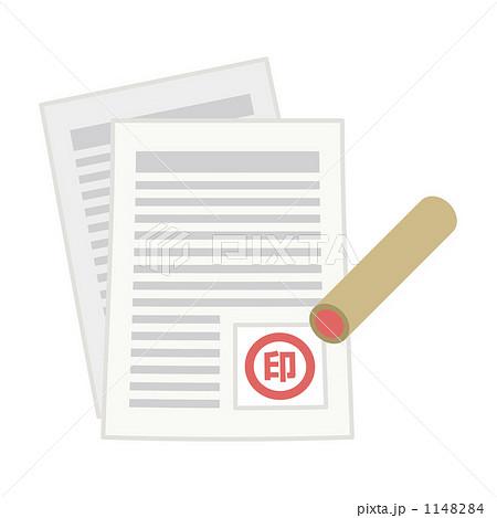 印鑑と用紙 1148284