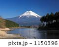 富士山と田貫湖 1150396