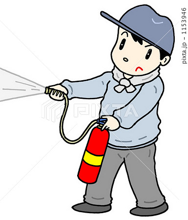 消火訓練 1153946