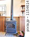 暖炉 薪ストーブ 煙突の写真 1154614