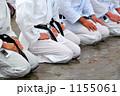 空手 1155061