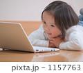 1157763