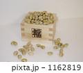 豆まきの豆の山盛り 1162819