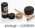 木製の玩具 1169630