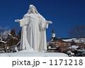 マリア像 1171218