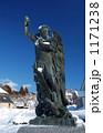 聖ミカエル像 1171238