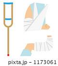 骨折 1173061