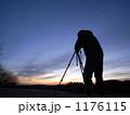 明るい兆し 日は昇る ローアングルで狙ったカメラマンの安定感 1176115