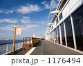 木更津人工島 海ほたるパーキングエリア 東京湾アクアラインの写真 1176494