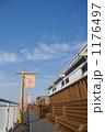 木更津人工島 海ほたるパーキングエリア 東京湾アクアラインの写真 1176497