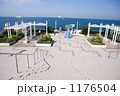 東京湾アクアライン 海ほたるパーキングエリア 木更津人工島の写真 1176504