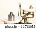 分銅 上皿天秤 ハカリの写真 1178068
