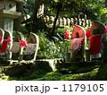 金剛輪寺 千体地蔵 1179105