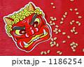 節分 面 豆の写真 1186254