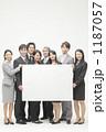 OL ホワイトボード 大人数の写真 1187057