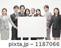 ホワイトボード OL 大人数の写真 1187066