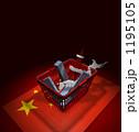 ショッピング 中国 日本のイラスト 1195105
