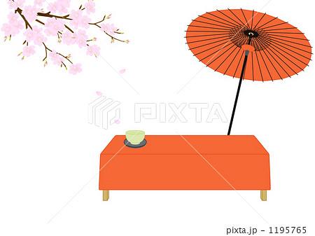 春の桜茶屋のイラスト素材 1195765 Pixta