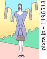 ビジネスパーソン 女性社員 オフィスレディのイラスト 1196518