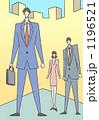 OL ビジネスパーソン オフィスレディのイラスト 1196521