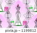 Lady Style - PTP 1199812
