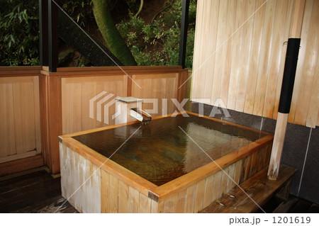 露天風呂の写真素材 [1201619] - PIXTA