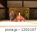 京都御所の上臈の人形 1202107