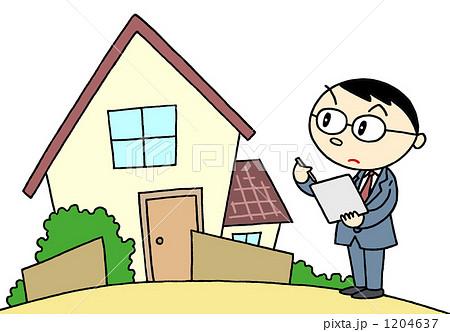 家屋査定家屋調査のイラスト素材 1204637 Pixta