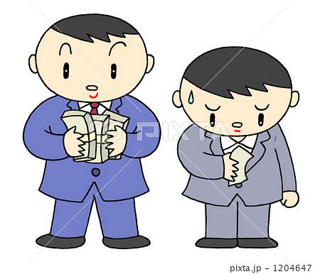 賃金格差、給与格差 1204647