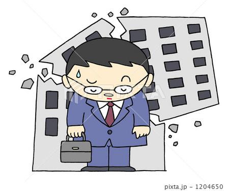 企業倒産、経営破綻 1204650
