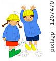 幼稚園児 1207470